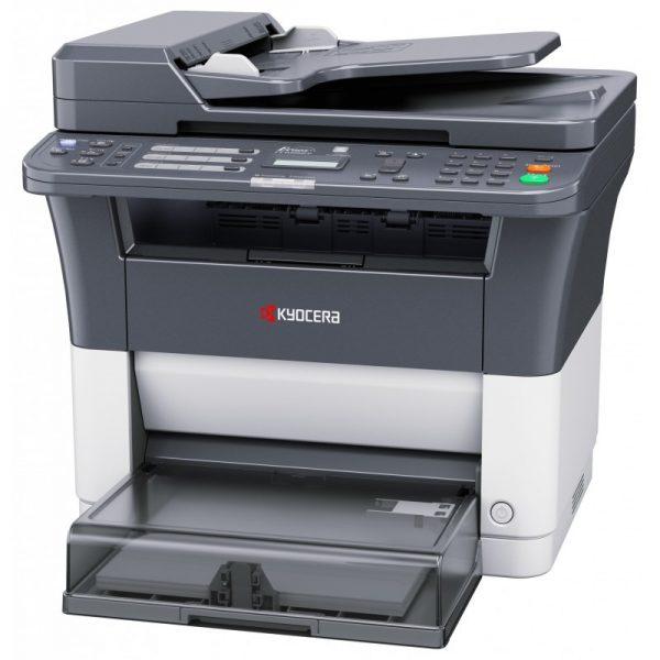 imprimante-multifonction-4en1-laser-monochrome-kyocera-fs-1120mfp